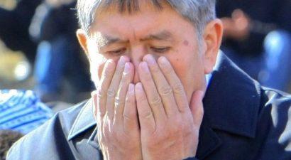 Экс-президента Кыргызстана лишили невиннос.., пардон – неприкосновенности