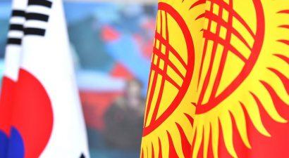 Товарооборот Кыргызстана и Южной Кореи в 2018-м снизился до почти $28 миллионов. Хотя мог бы и вырасти!