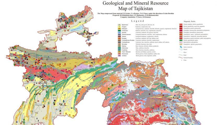Таджикистан весьма богат природными ископаемыми…