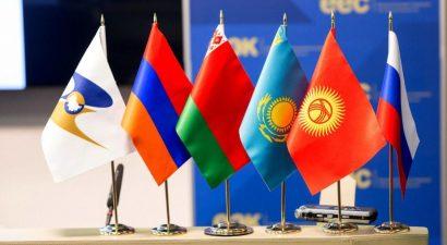 Все флаги в гости к нам – в Бишкек!