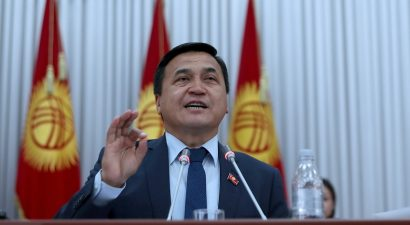 Парламент Кыргызстана готов лишить экс-президента защитного иммунитета