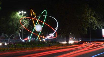 Нет, вы гляньте, как выглядит ночной Бишкек!