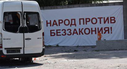 Ночная попытка ареста экс-президента Кыргызстана. Первая кровь…(ВИДЕО)