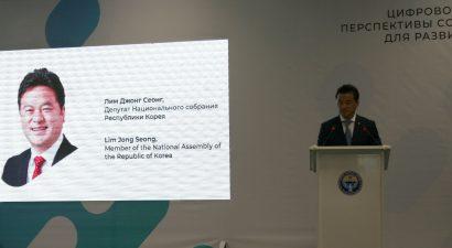 Форум «Иссык-Куль»: бизнесмены мирового уровня заключили контракты более чем на 132 млн сомов