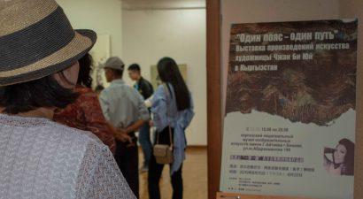 Чжан Би Юй, меня нарисуй! В Бишкеке выставка художницы, рисующей в особом стиле «гохуа» (ВИДЕО)