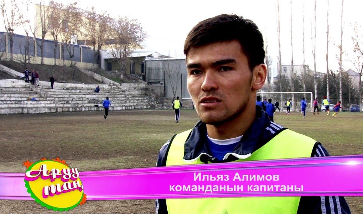 Трех спортсменов Кыргызстана пожизненно «удалили» из футбола