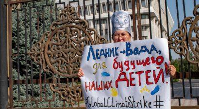Властям Кыргызстана грозят международным судом. В Бишкеке прошел очередной эко-митинг (ВИДЕО)