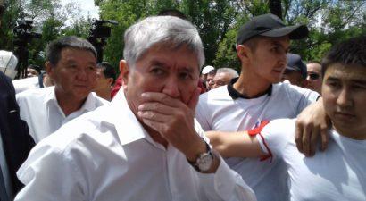 Вскоре бывший президент Кыргызстана Алмазбек Атамбаев предстанет перед первым судом