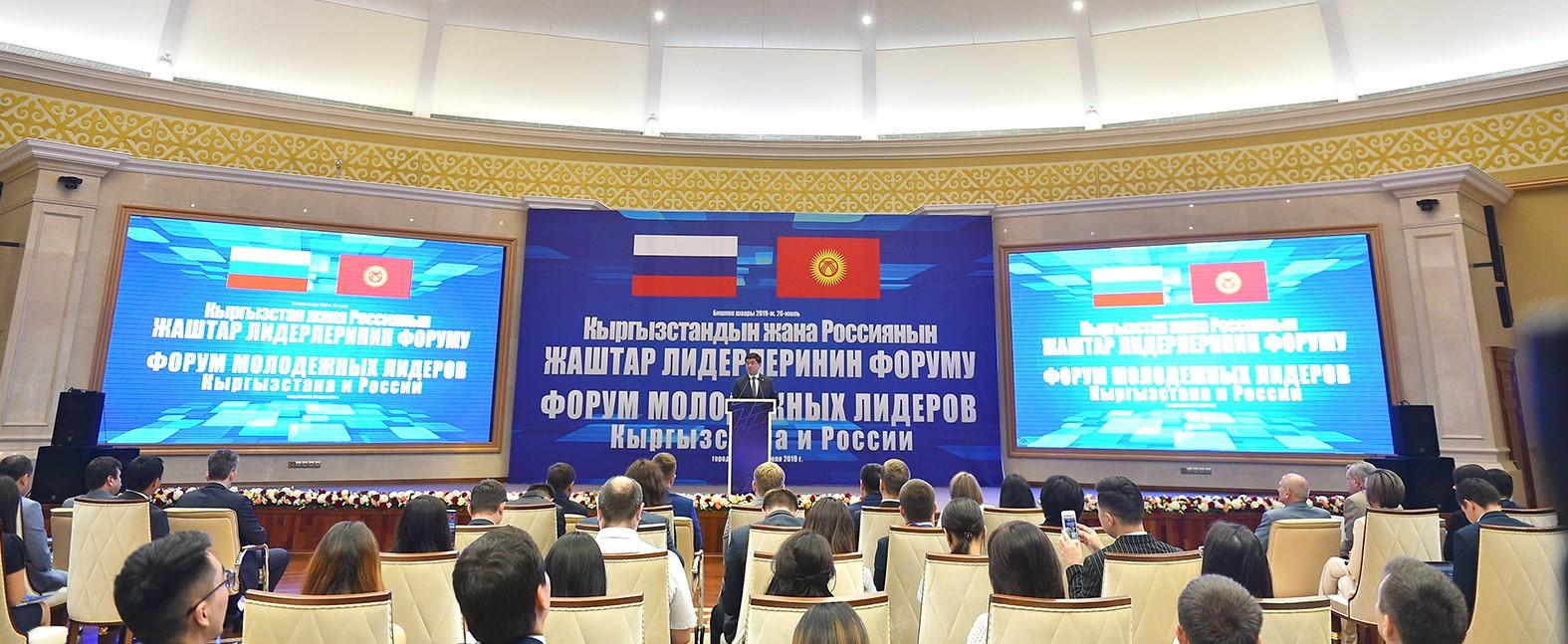 Стратегическая формула: Кыргызстан + Россия = Достук!