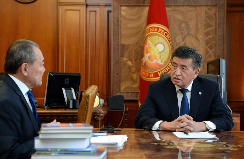 Президент С. Жээнбеков четко обозначил свою позицию.
