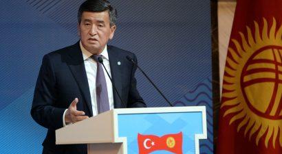 1 млрд долларов хочет президент Кыргызстана от Турции, предлагая им мясо, сухофрукты, мед, орехи и фасоль