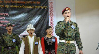 Как Антон Соловьев на кыргызском соловьем заливался! В ГСИН отметили День госязыка