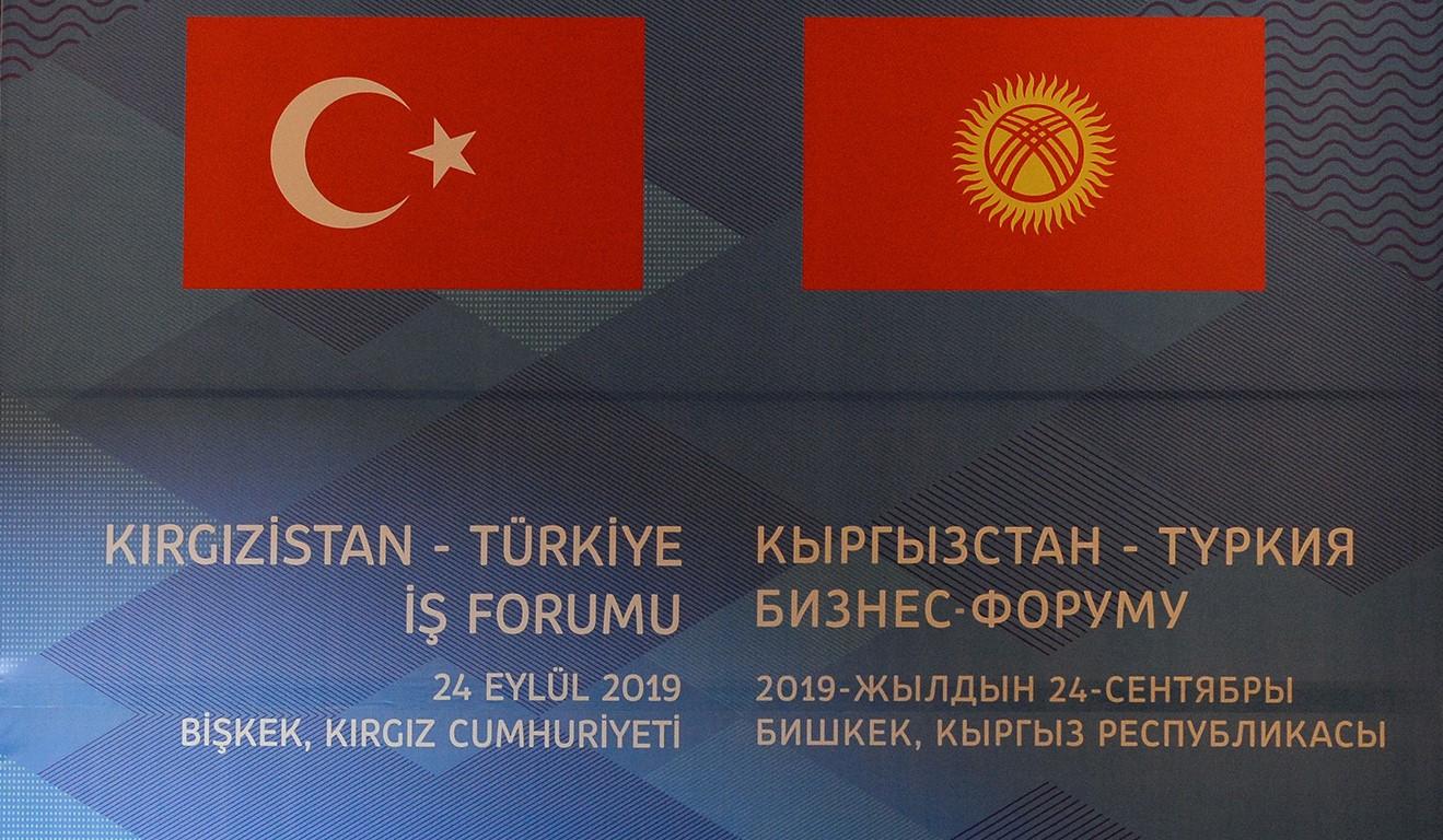 Форум деловых людей двух стран-партнеров должен придать новый импульс нашим взаимоотношениям!