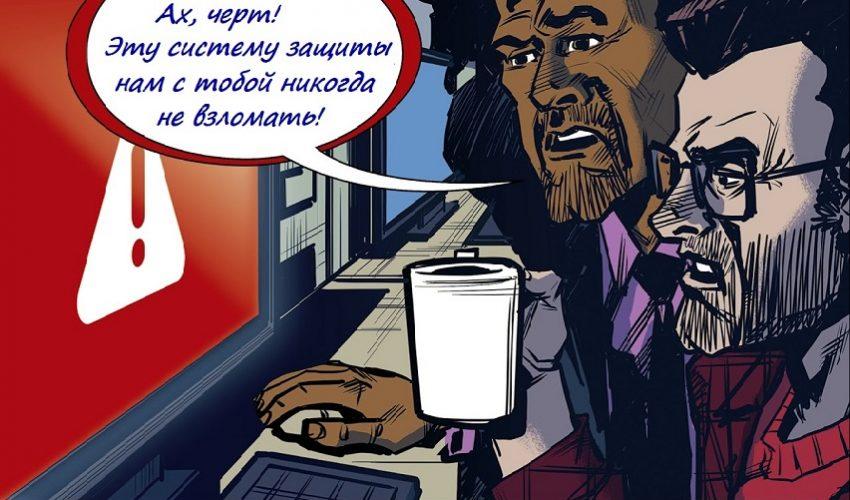 Антихакер. Спецслужбы Кыргызстана обучат госведомства защите ценной информации