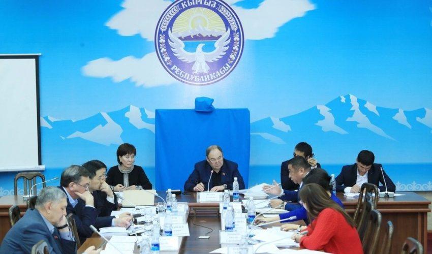 Обсуждение важных проблем на заседании Комитета по экономической и фискальной политике Жогорку Кенеша…