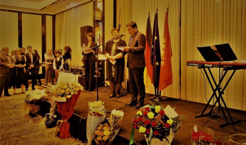 Приветствие от лица главы немецкой дипмиссии и МИД КР.
