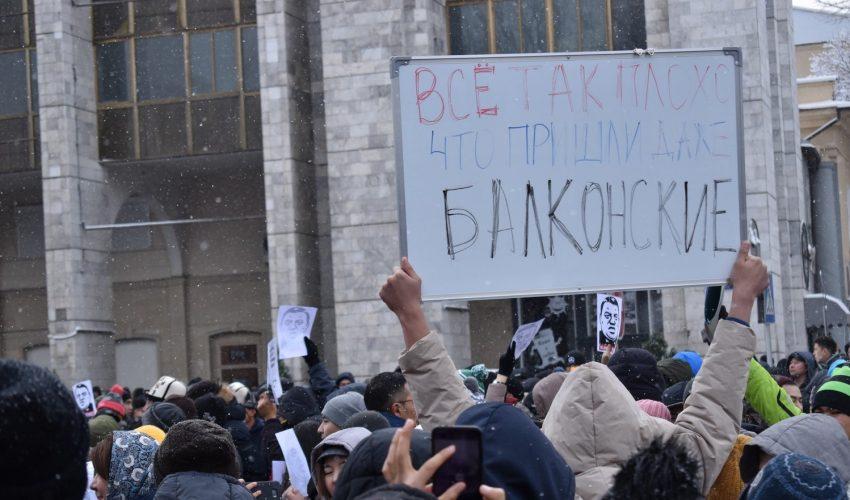 Один из самых говорящих о настроении бишкекчан плакатов на митинге против коррупции.