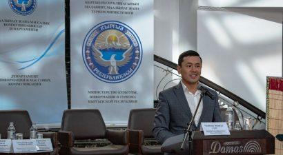 Фейки, подкасты, тролли — новые тренды кыргызской журналистики