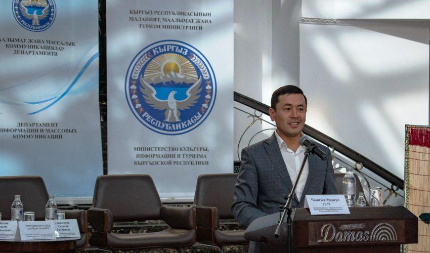 На фотографии заместитель министра культуры, информации и туризма Нуржигит Кадырбеков, ставший одним из модераторов встречи…