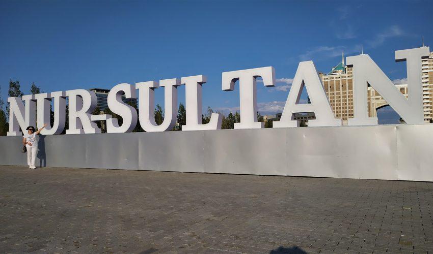 Прежний вариант гигантских букв со словом «Астана» оперативно заменили новым именем столицы…