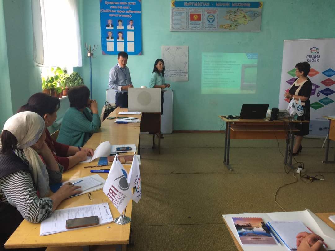 в Кыргызстане первыми за парты сядут учителя обычных школ, в чьи обязанности будет входить задача научить своих учеников выбирать правильные медиа-ресурсы.