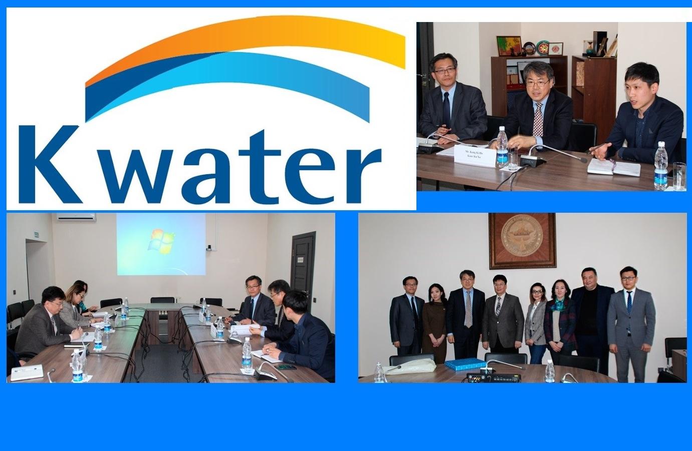 Весеннее рандеву представителей K-water с руководством Национального института стратегических исследований КР в Бишкеке.