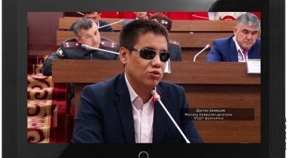 Дастан Бекешев, считает, что Кыргызстану необходим независимый общественный канал