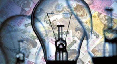 Энергетики Кыргызстана намерены погасить свой долг в четыре миллиарда сомов