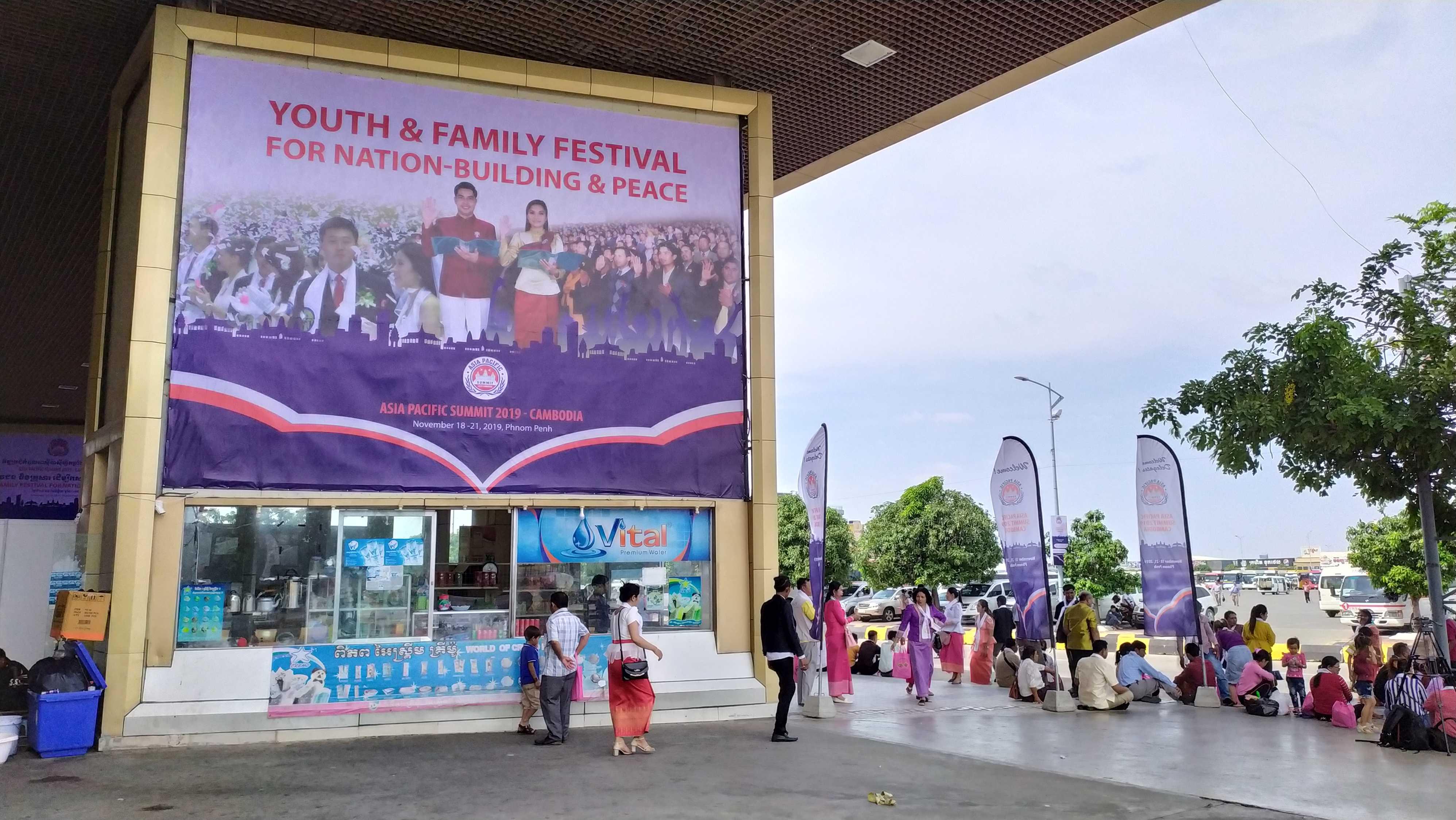 По окончании саммита гости могли посетить и культурный фестиваль, который состоялся в Koh Pich Art Theater, крупнейшем арт-центре столицы Камбоджи.