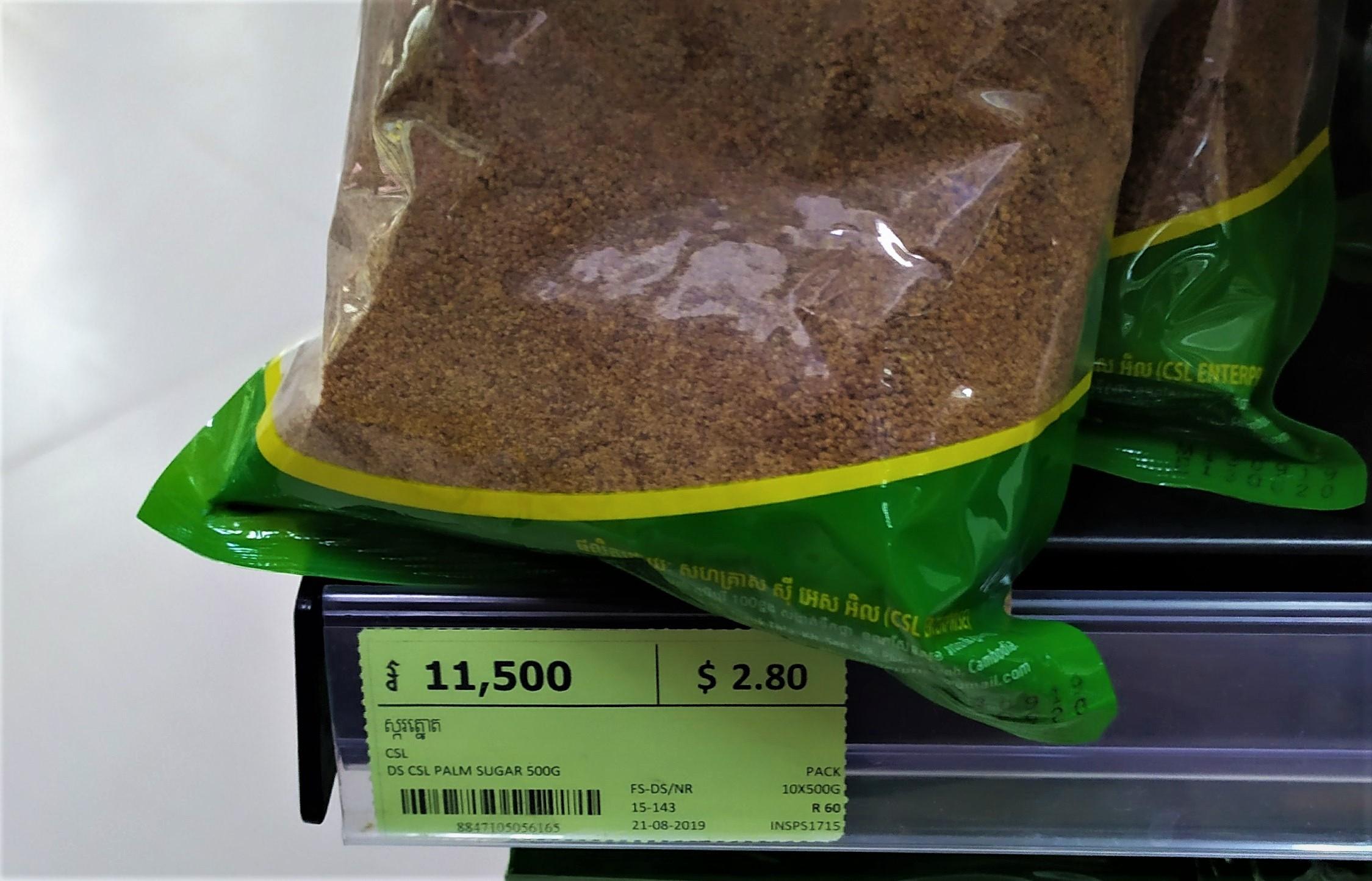 Неизменный атрибут кхмерской кулинарии – бурый сахар, добываемый из соцветий финиковой пальмы путем выпаривания карамельного сока. Не путайте его с банальным тростниковым сахаром!