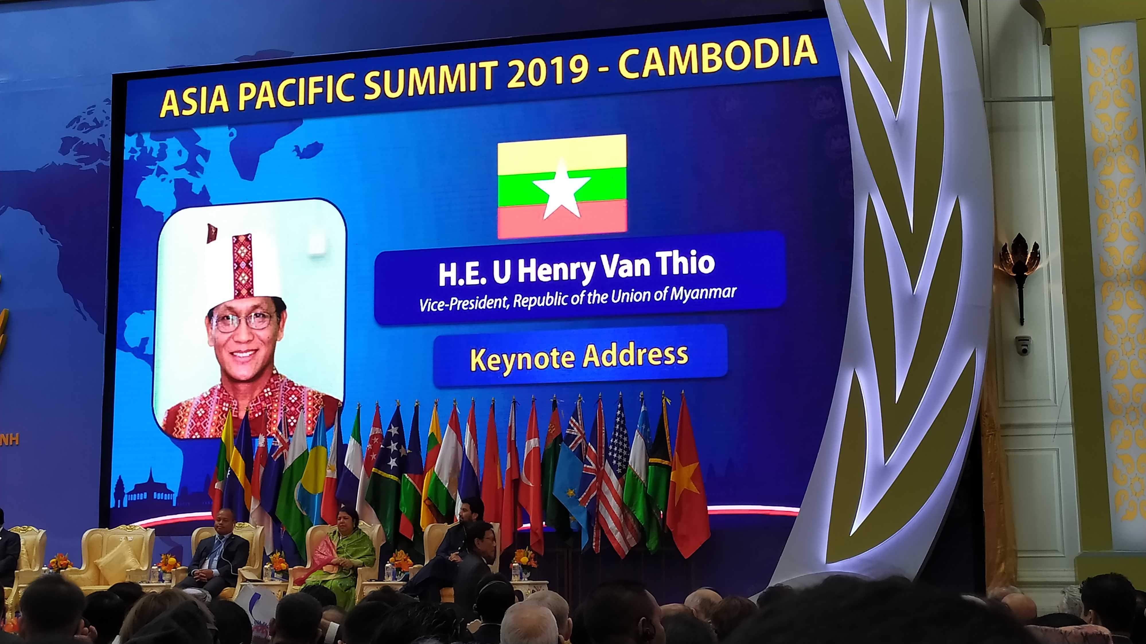 Под занавес конференции вице-президент Союза Мьянмы Генри Ван Тхио пригласил провести следующий саммит стран АТР-2020 в его стране.