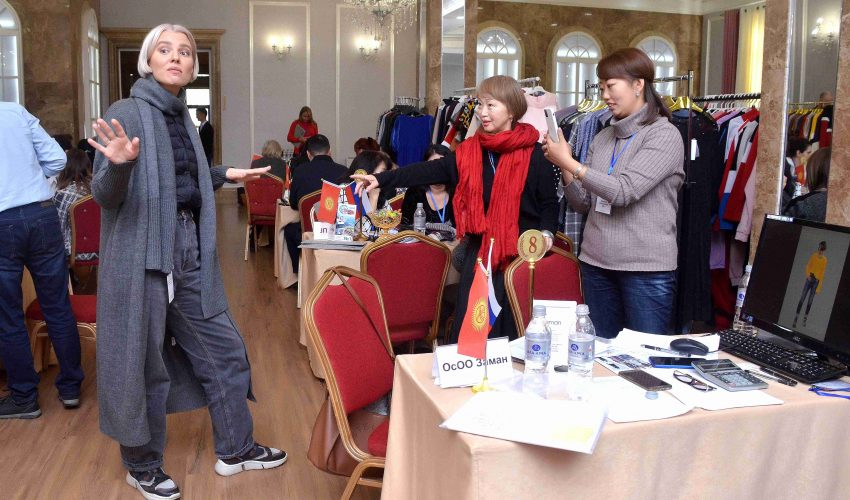 Первая В2В встреча кыргызских швейников и российских сетевых магазинов: развитие партнерских связей и новые рынки