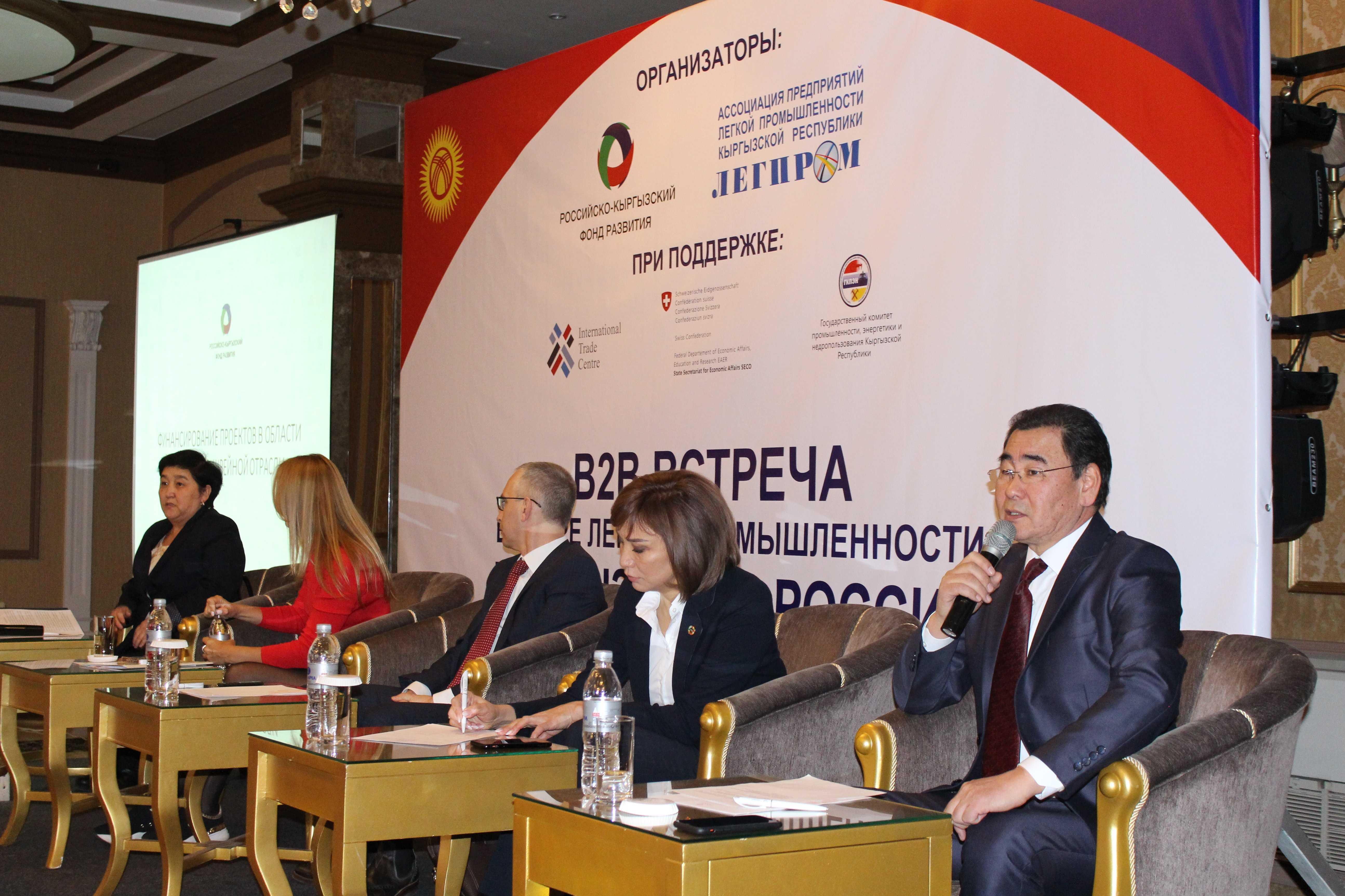 Кыргызским и российским партнерам есть, что обсудить.