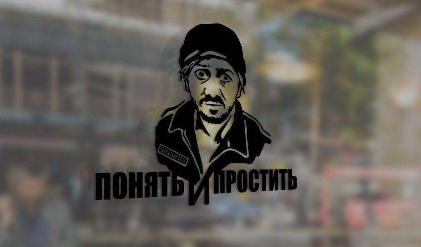 Бишкекские врачи выяснили: желудок — это орган, переваривающий все, кроме обид!