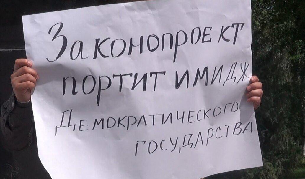 Депутаты ЖК приняли закон о деятельности НКО