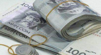 Нацстатком: в КР среднемесячная зарплата составляет 19 165 сомов