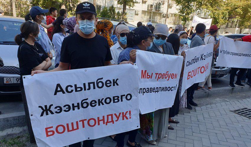Асылбека Жээнбекова оставили под стражей. Сторонники митингуют у здания суда