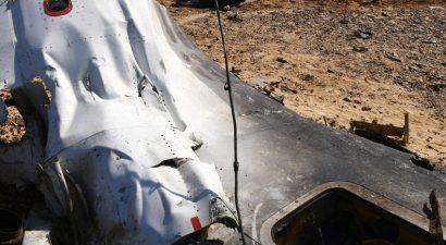Минобороны Узбекистана подтвердила новость о сбитом самолёте ВВС Афганистана