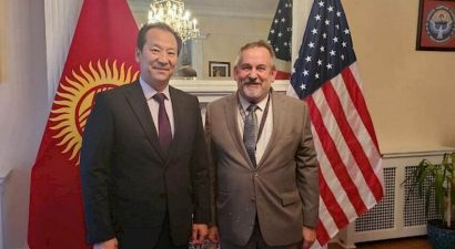 Посол КР в США просит Америку поддержать ряд проектов