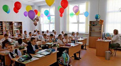 Подготовка образовательных учреждений столицы к новому учебному году