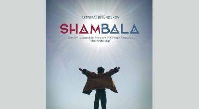 Отечественный фильм «Шамбала» выдвинут на премию Оскар