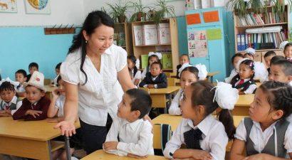 Награда в 1 млн. сомов для преподавателей со стажем более 10 лет