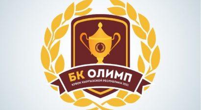 Баткен выбрали, как место проведения долгожданного финала кубка КР по футболу 2021