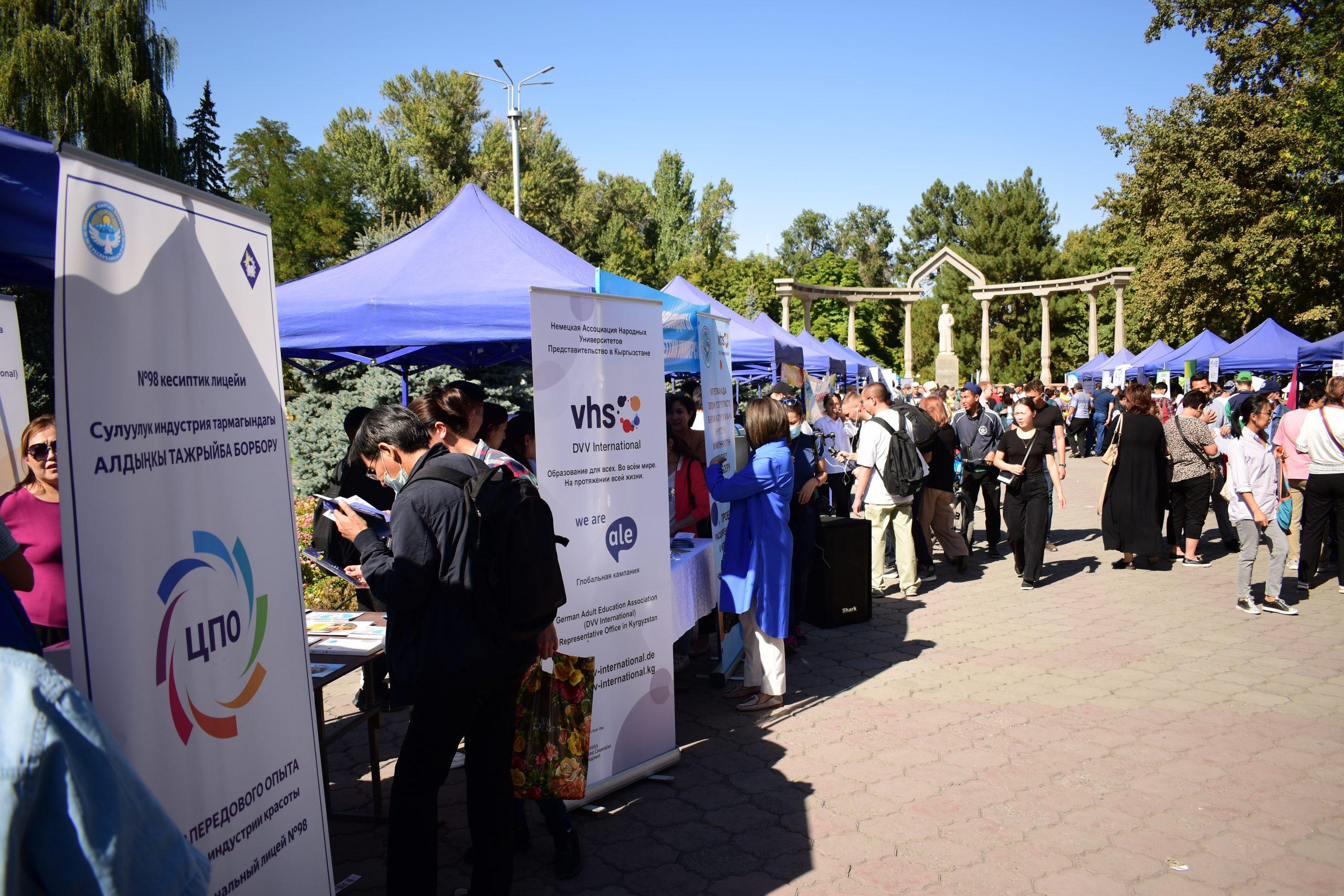 Ярмарка вакансий: бесплатные курсы для безработных граждан