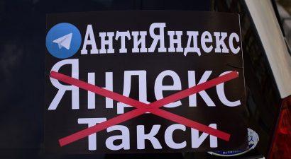 В Бишкеке таксисты бастуют против «Яндекс.Такси»