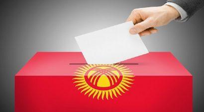 Власти Кыргызстана намерены провести прозрачные парламентские выборы