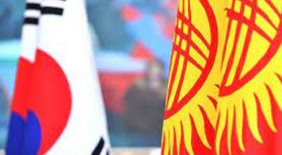 Кыргызстан-Южная Корея: 30 лет дипотношений